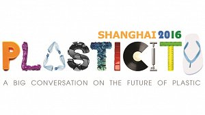 PLASTICITY FORUM BRINGS PLASTIC SUSTAINABILITY TO CHINA